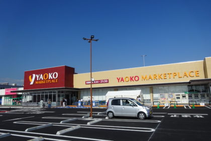 ヤオコー東松山シルピア店