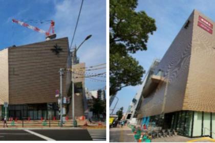 東京建物プラリバ