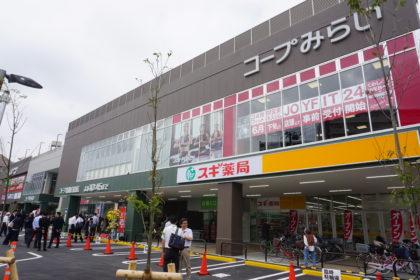 6月25日にオープンした「コ―プ葛飾白鳥店」