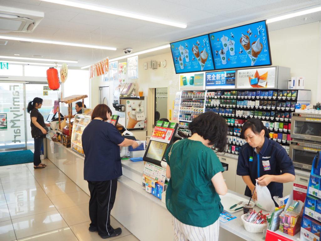 沖縄ファミリーマート