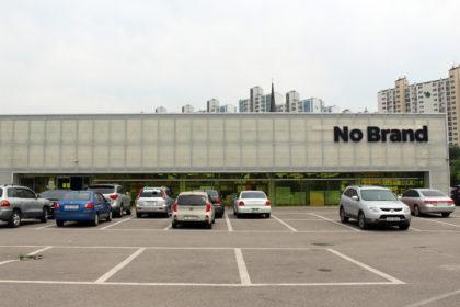 no brand1号店の外観
