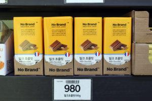 no brandのミルクチョコレート
