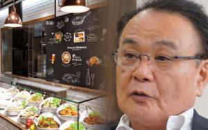 東急ストア代表取締役社長 須田清
