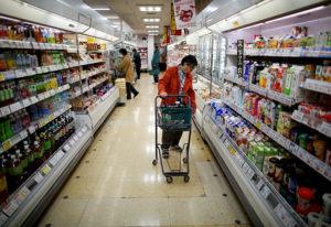川崎のスーパーマーケット(2019年 ロイター/Issei Kato)