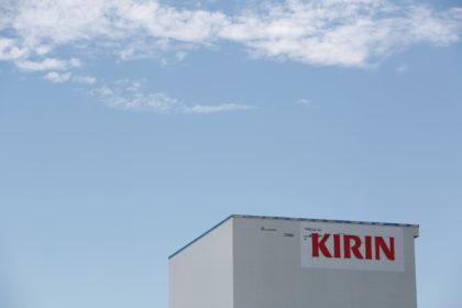 キリンHD、ファンケル株式30%を取得へ 1293億円