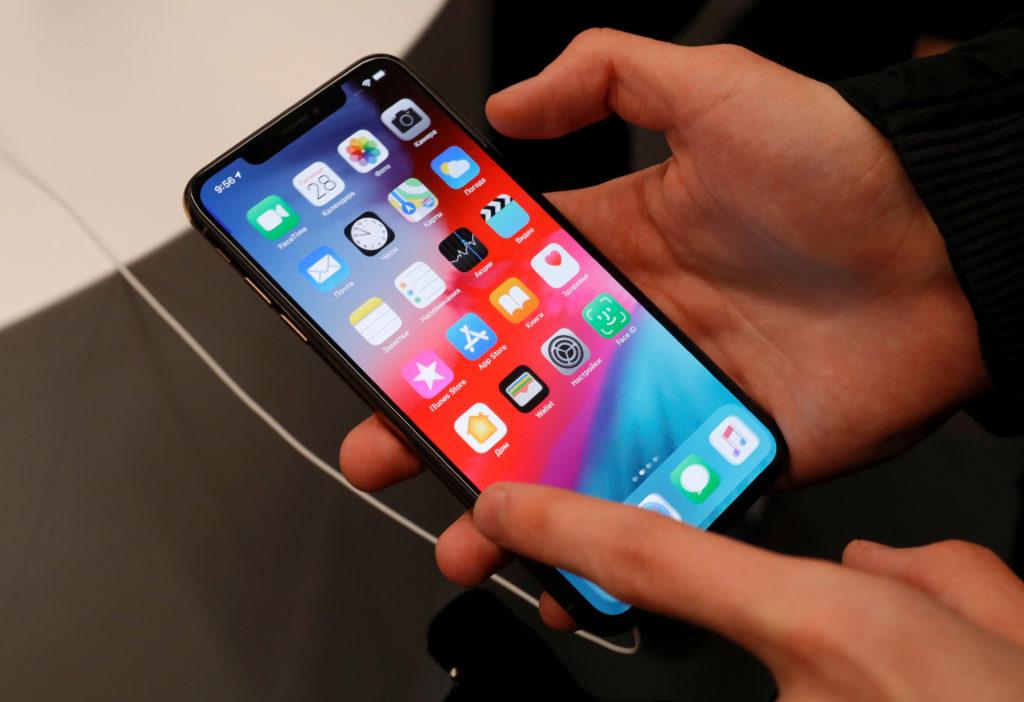 iPhoneのセキュリティー不具合発見に100万ドルの賞金