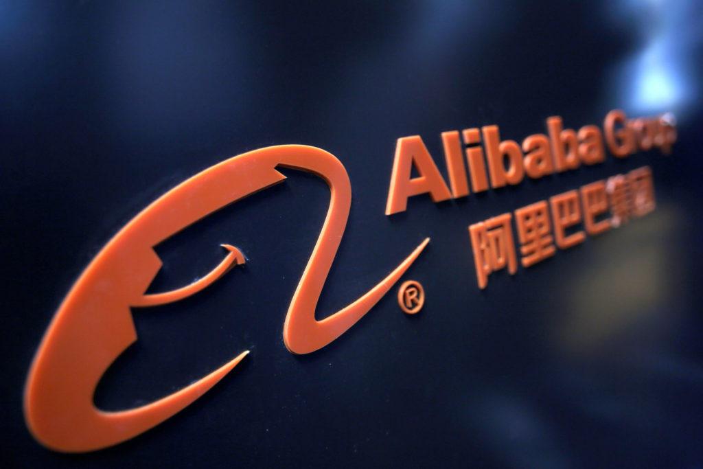 中国アリババロゴ