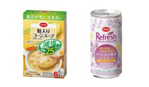 日本生活協同組合連合会 「CO・OP減塩粒入りコーンスープGABA配合」「同リフレッシュ カロリーゼロGABA」