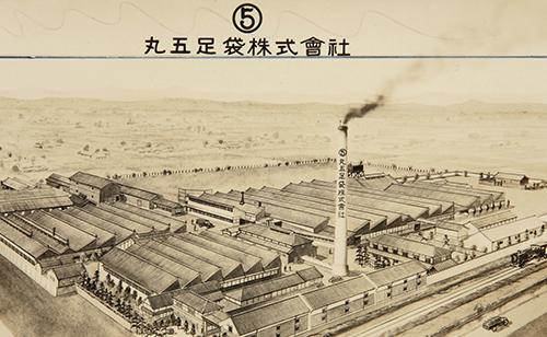 創業当時の丸五の工場全景