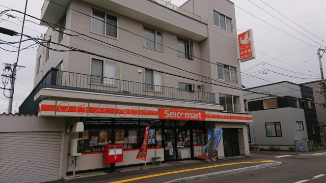 1971年8月に開店したセコマの1号店「セイコーマートはぎなか店」(札幌市北区)。日本最初のコンビニとされる「タックメイト藤山台店」(旧ココストア藤山台店、愛知県春日井市、71年7月開店)が3年前に閉店したため、現存する日本最古のコンビニとなった。