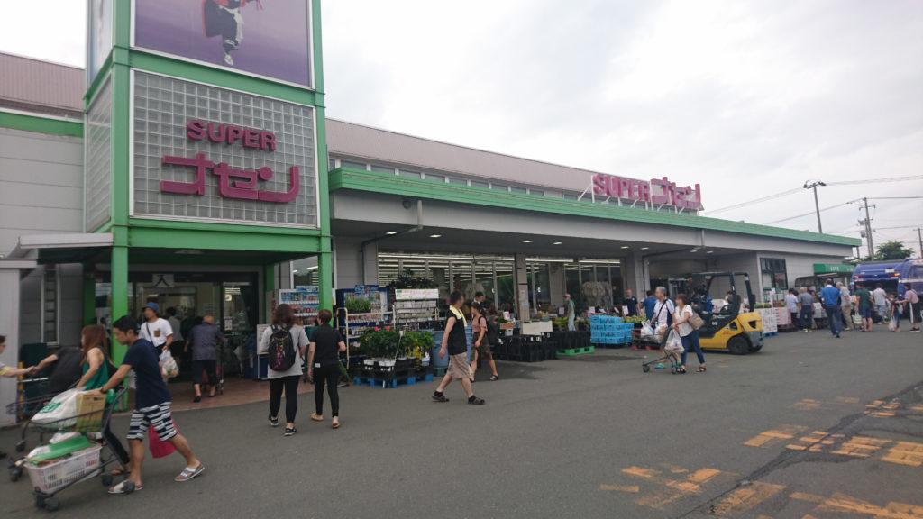 岩手県の名物激安スーパー「SUPERオセン」 地域で愛される「低価格」の ...