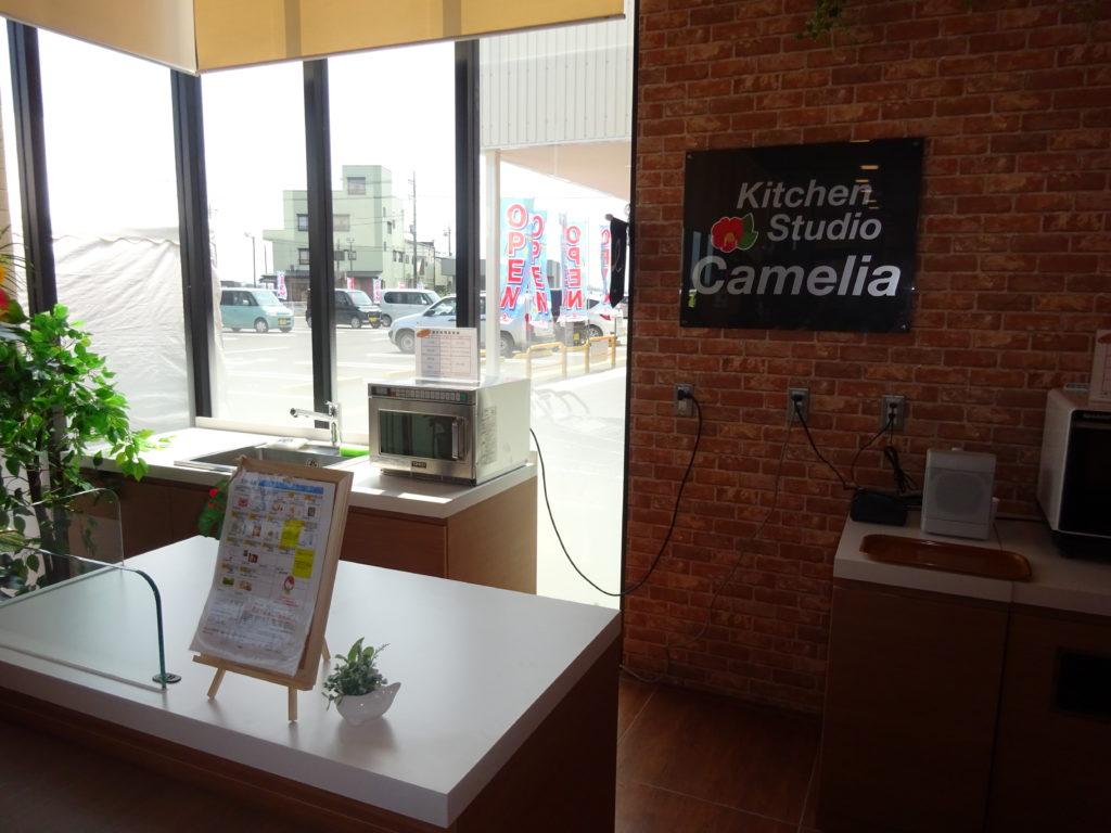 イートイン奥にあるキッチンスペース「キッチンスタジオCamellia(カメリア)」