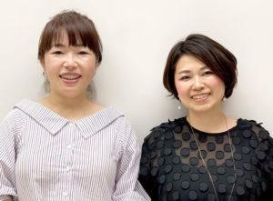今回の施策を担当した統合ソリューション部の市川敦子氏(左)と永野薫氏(右)