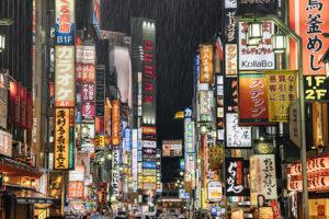 新宿雨の様子