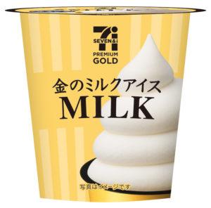 10月11日に発売予定の「金のミルクアイス」