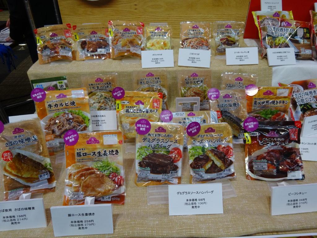 チルド総菜では、肉や魚を使用した主食となる商品を拡充した
