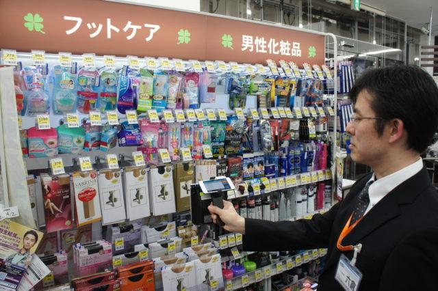RFIDでドラッグストアの検品・棚卸作業は約8割も削減へ! _小売・物流業界 ニュースサイト【ダイヤモンド・チェーン