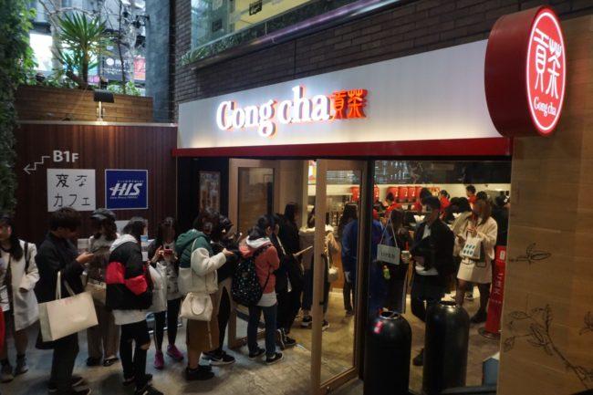 人気の海外旅行先1位である台湾のグルメがブームになっている。写真は台湾発のタピオカ専門店「Gong cha」