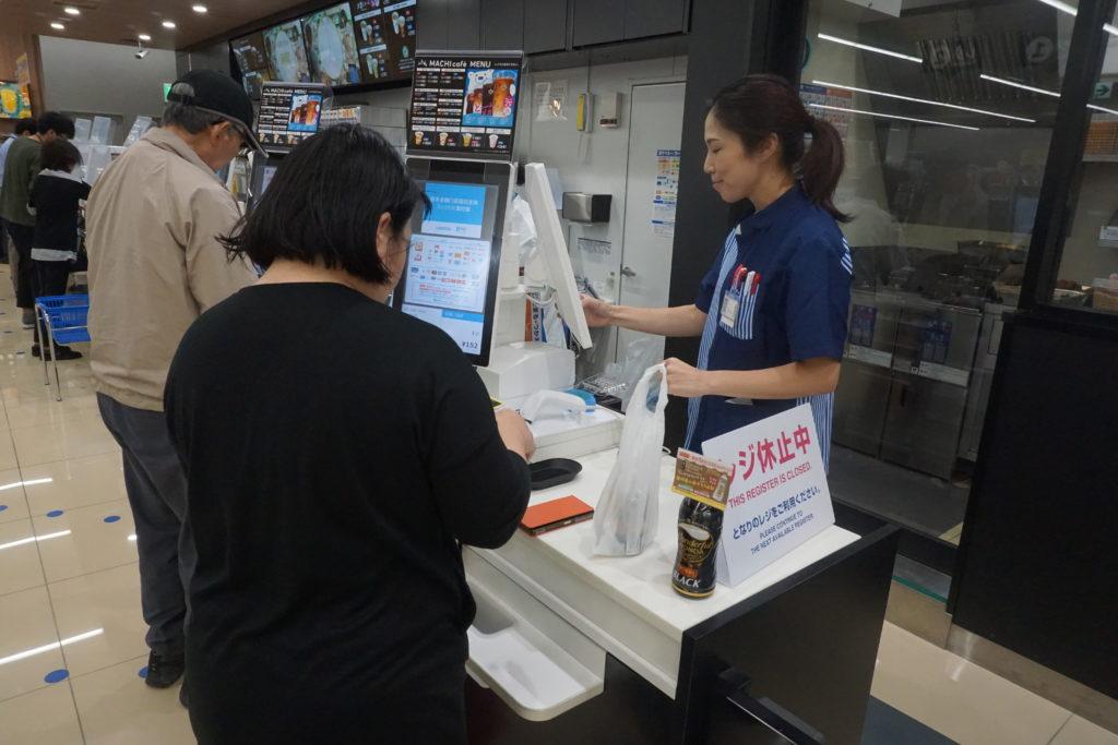 10月の消費税増税時から「キャッシュレス・消費者還元事業」が始まる