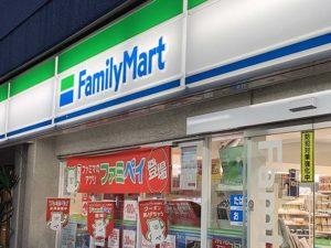 ファミマ、契約時の必要資金が半額の150万円に、加盟金と開店準備手数料を廃止