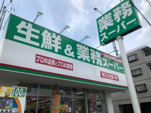 神戸物産は全国43都道府県に833店舗(19年7月末時点)を展開する
