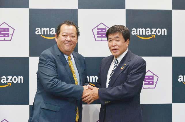 アマゾンジャパンのジェフ・ハヤシダ社長と多治見市の古川雅典市長