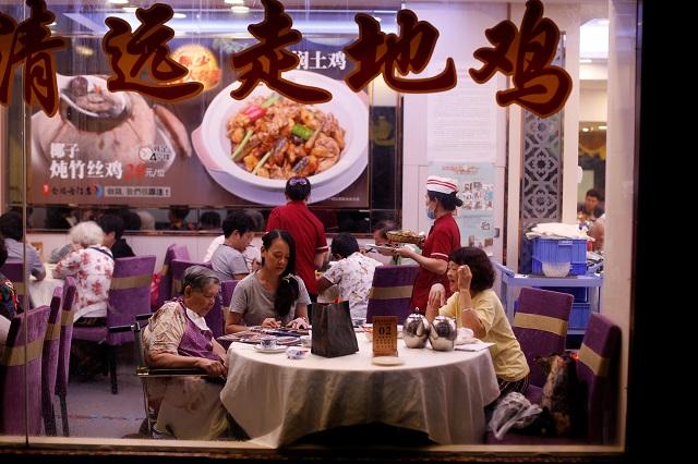 広州にあるレストラン