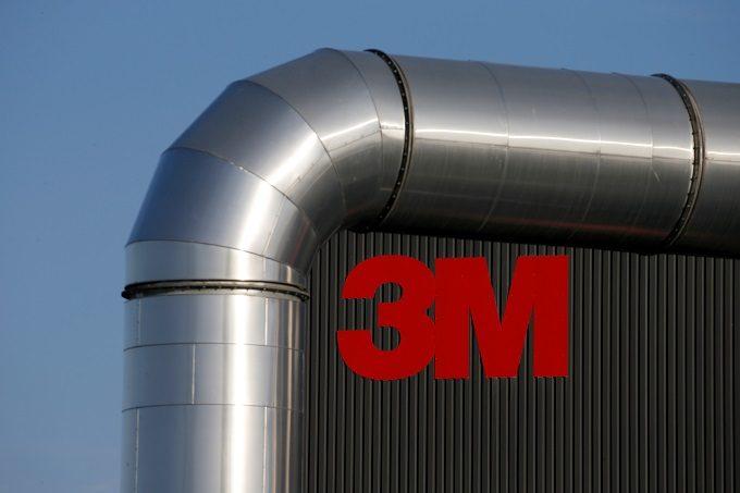 3Mの工場