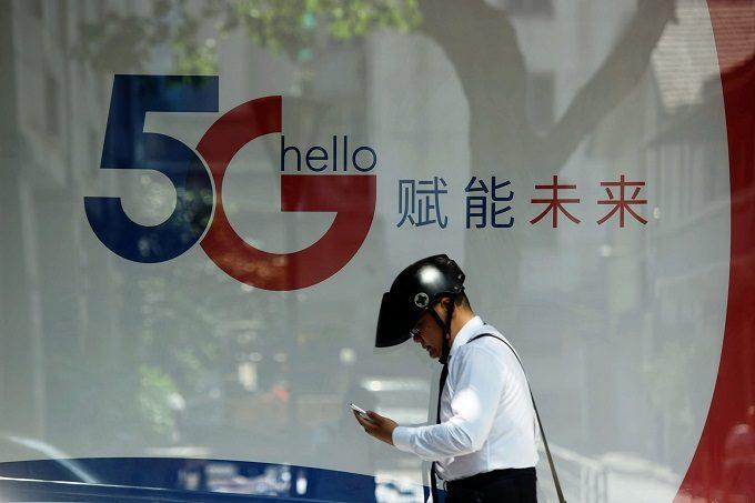 浙江省'杭州市の5G広告