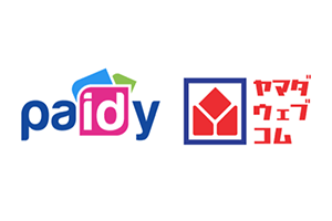 Paidy、ヤマダウェブコムのロゴ