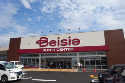 ベイシアスーパーセンター成田芝山店