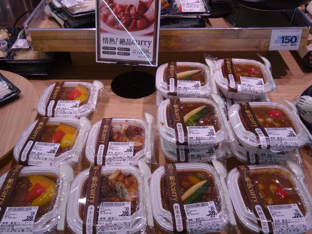 「情熱!絶品カレー」は「ビーフ」「チキン」「野菜」「シーフード」の4種類を展開