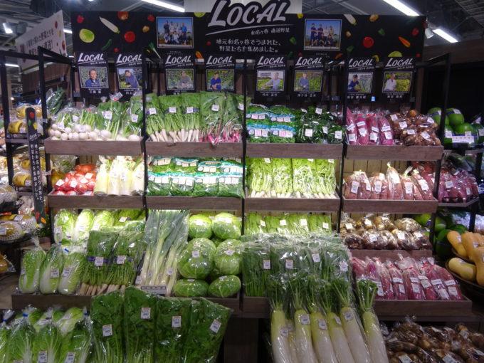サミット最大規模の地場野菜コーナー