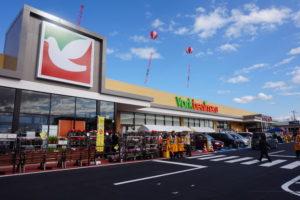 ヨークベニマルの売場づくりや店舗オペレーションのノウハウを導入した実験店の運営もスタート。食品スーパー「ゆめマート」の競争力を向上させたい考えだ