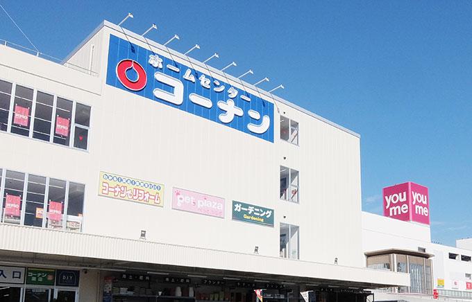 大丸 松坂屋 株価