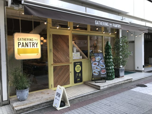 ロイヤルホールディングスが2007年11月に東京にオープンした「GATHERING TABLE PANTRY 馬喰町」