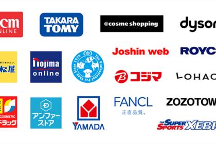 各社のロゴ