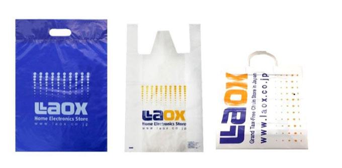 ラオックスのレジ袋