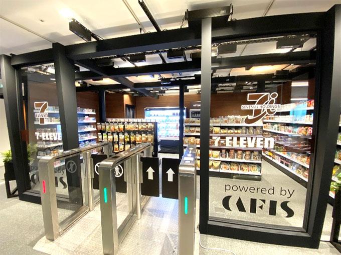 NTTデータのデジタル技術実験施設「AQUAIR(アクエア)」でレジなし店舗の研究