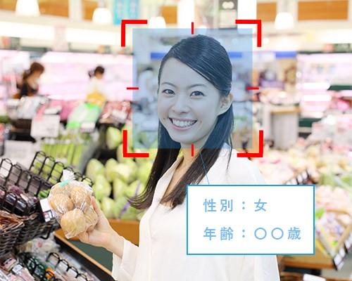 ヤマダ電機、顔認証決済システムを社員食堂で実証実験、店舗への導入を視野に