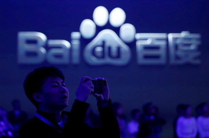 北京でバイドゥが開いたイベント
