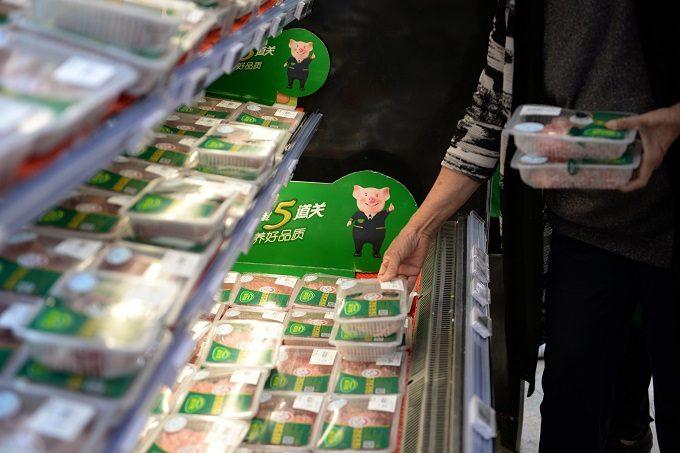 北京のスーパーマーケットの様子