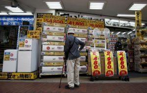 東京の電化製品販売店