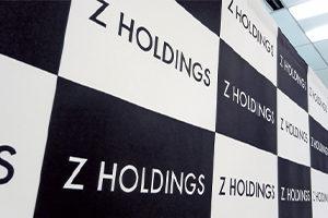 Zホールディングス
