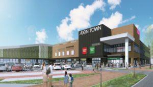 「イオンタウン稲城長沼」が12月12日オープン、ピーコックストアなど出店