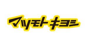 マツキヨ、ベトナムで合弁会社設立、現地でドラッグストアを展開