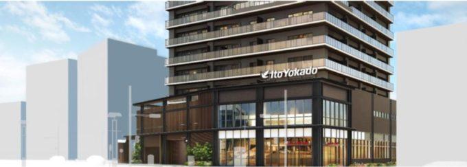 ヨーカ堂、マンション併設型の「食品館川越店」、11月28日オープン