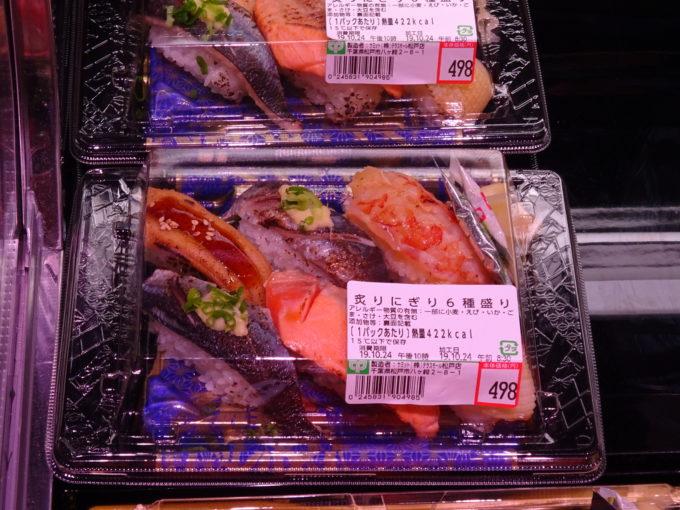 松戸店から新たに発売した「炙りにぎり寿司」