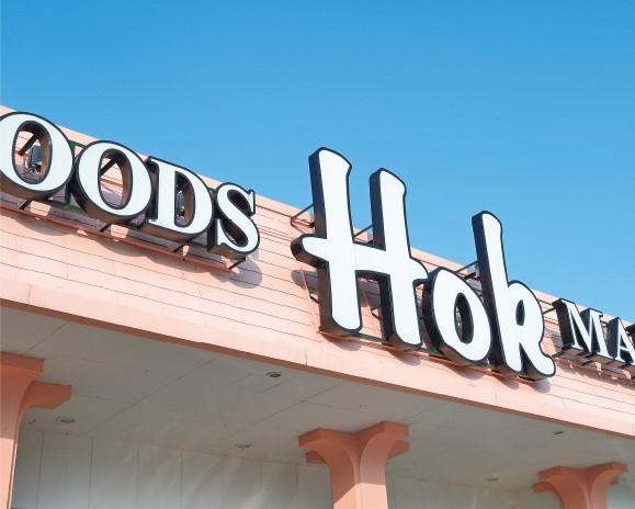 フーズマーケットホック、同業のマルマンを買収、食品スーパー6店舗取得