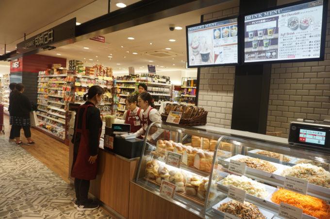 ■成城石井が11月13日にオープンした「南町田グランベリーパーク店」